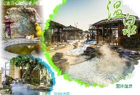 【周边温泉】南昌到天沐温泉、东林大佛1日游