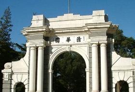 北京长城双卧6日游  南昌到北京旅游  编号:44