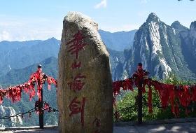 探险之旅西安双卧6日游(兵马俑、明城墙、华山)南昌到西安旅游