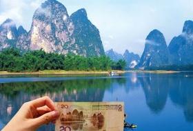 觅景桂林  南昌到广西桂林旅游双卧5日游(银子岩、龙脊梯田、阳朔西街)