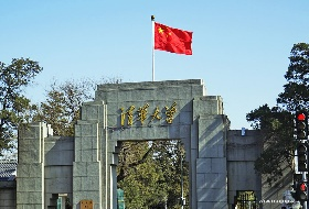 """2019北京暑期""""汇聚科技""""双卧7天研学夏令营"""