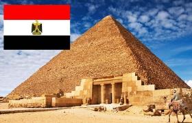 埃及旅游签证
