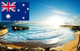 澳大利亚旅游签证