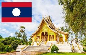 老挝旅游签证